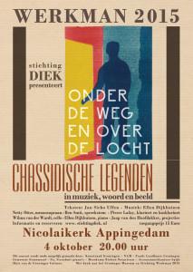 Werkman-poster--Appingedam